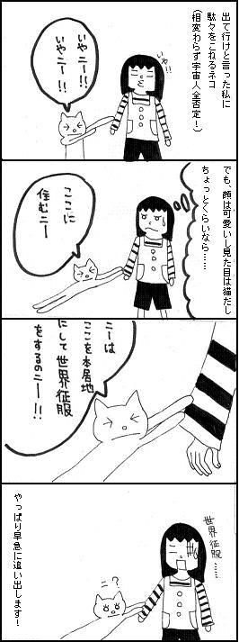 manga_1000HIT_4.jpg