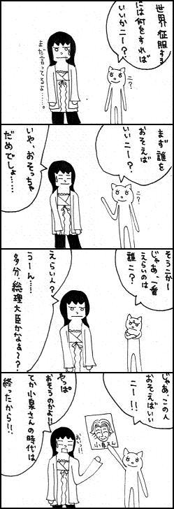 manga_1000HIT_5.jpg