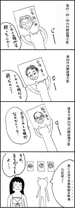 manga_1000HIT_6.jpg
