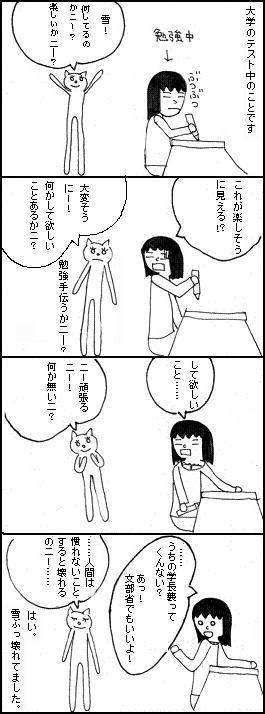 manga_1000HIT_7.jpg