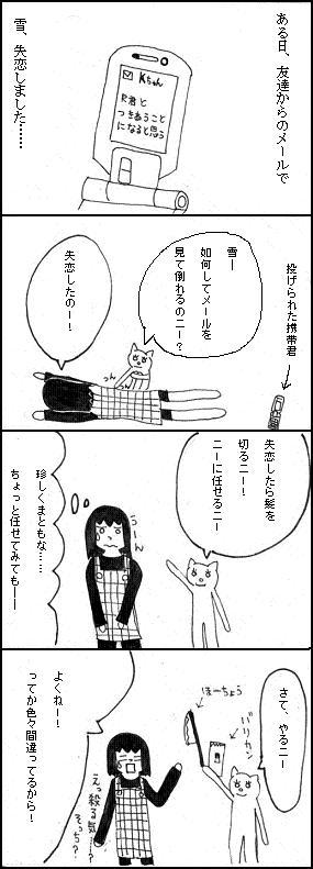 manga_1000HIT_8.jpg