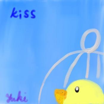 sasie_kiss.jpg