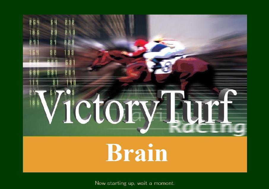 VictoryTurfBrain.jpg