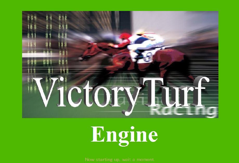 VictoryTurfEngine.jpg