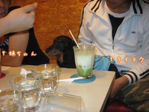 20071015_06.jpg