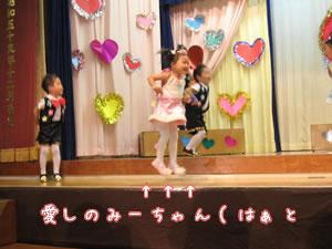 20071210_01.jpg