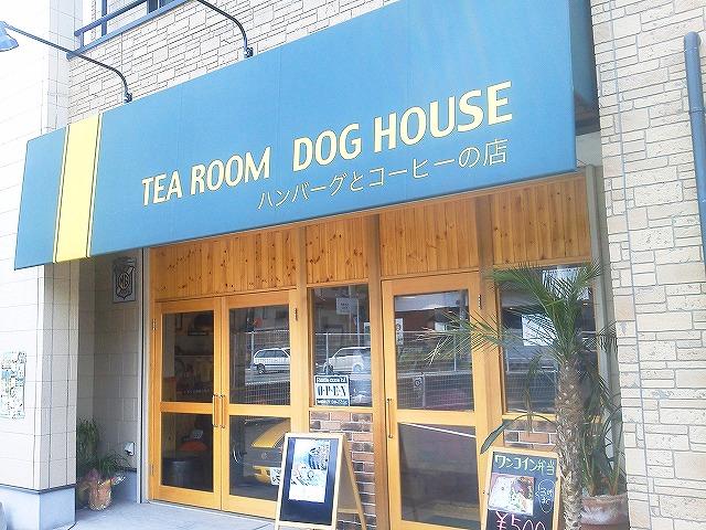 「DOG HOUSE」