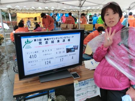 20111106cIMG_0001.jpg
