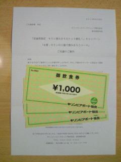 NEC_0006_20130925180426abd.jpg