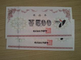 NEC_0010_20130930154518d6d.jpg