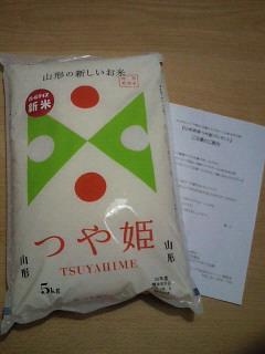 NEC_0041.jpg