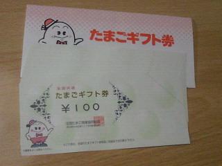 NEC_1671.jpg