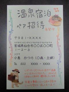 NEC_1682.jpg