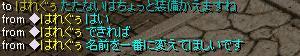 20070721161714.jpg