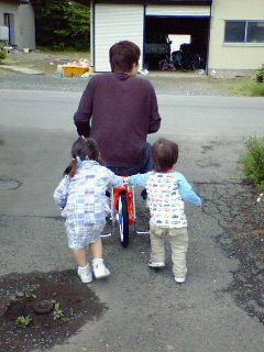 あぁ・・・自転車がこんなに小さい。