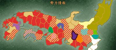 源平争乱01-03