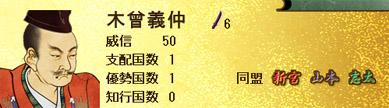 源平争乱01-01