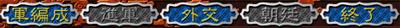 源平争乱03-02