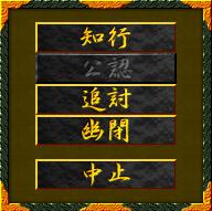 源平争乱03-23