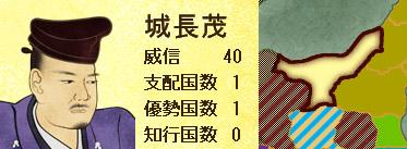 源平争乱04-01