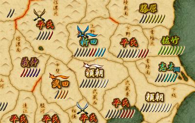 源平争乱05-04