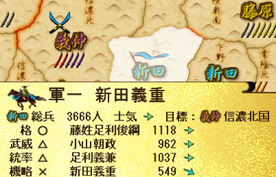 源平争乱05-10