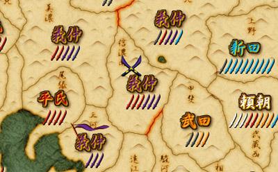 源平争乱05-09