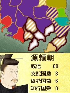 源平争乱05-19