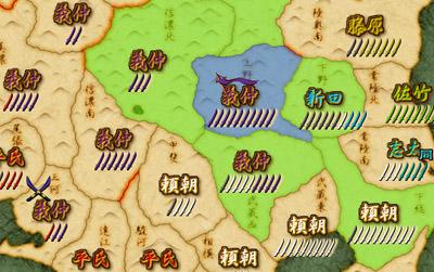 源平争乱05-14