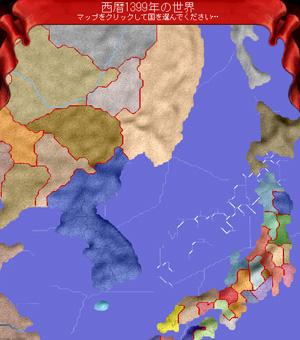 日本語ATAGE極東戦乱MOD