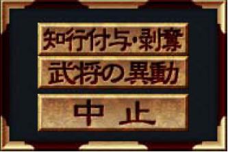 新戦ノ国003