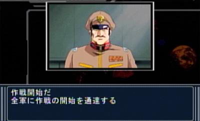 新ギレンの野望-ティアンム編01