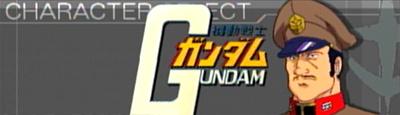 新ギレンの野望-ティアンム編05