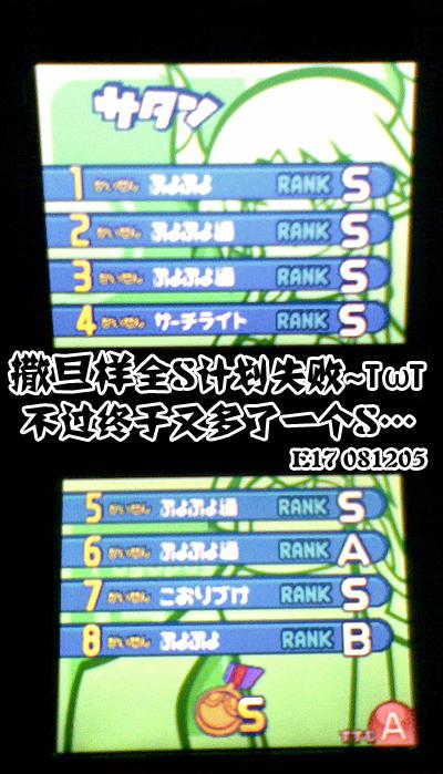 20080105(003).jpg