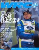 WRC PLUS 2007 vol.7