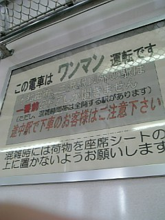 20080129111130