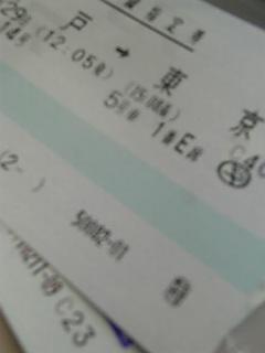 20080129120548