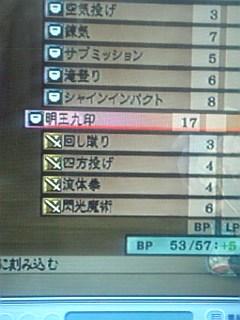 20080213000723