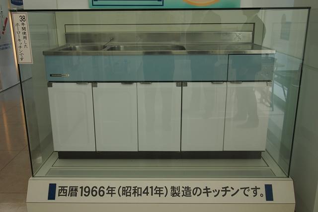 PA042436.jpg