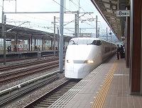 s-6新幹線