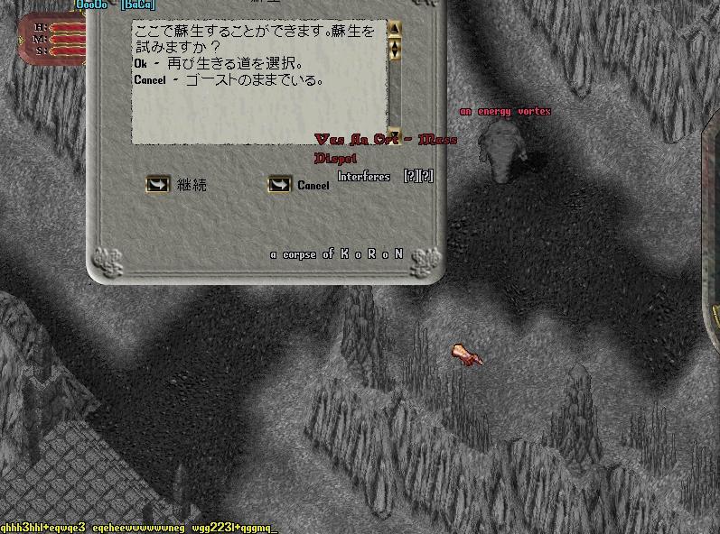 2007y08m20d_003403228.jpg