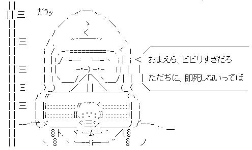 枝野 マスク2