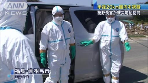 東日本大震災】民主党の政治パフ...
