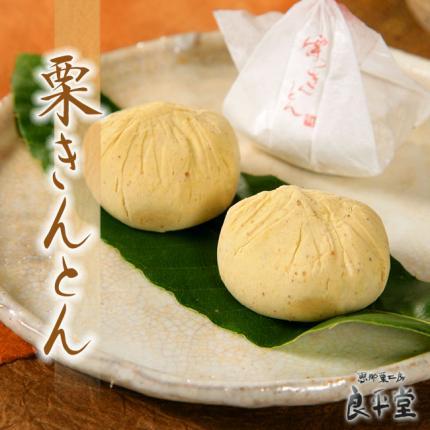 縺阪s縺ィ繧難シ農convert_20110619092941