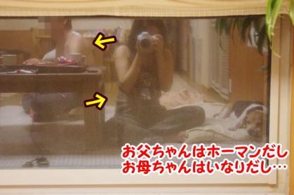 のりじ家 3