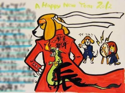 2012 犬史郎年賀状