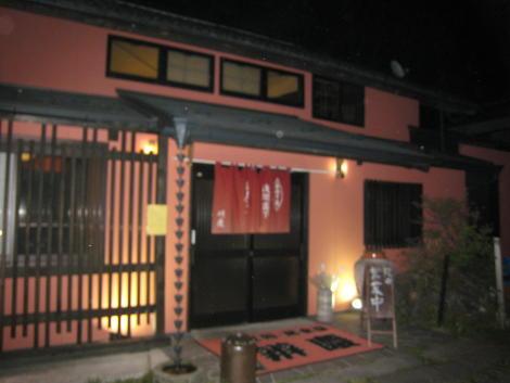 辨慶(ベンケイ)軽井沢店