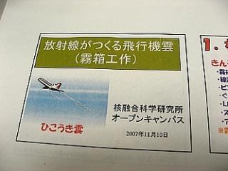 mini-IMG_0163-071123.jpg