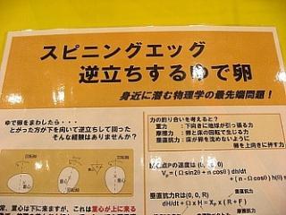 mini-IMG_0182-071123.jpg