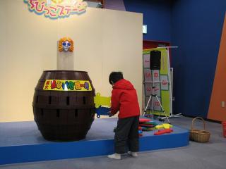mini-IMG_4746-2007-12-01.jpg